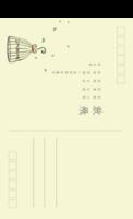 放飞心情-旅行记录-全景明信片(竖款)套装