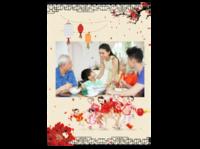 幸福一家人-(微商)杂志册24p(哑膜)