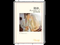 陪伴-爱情 情侣 婚纱纪念相册-等风也等你-A4时尚杂志册(24p)