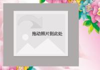 少女情怀-清新淡雅系列-彩边拍立得横款(18张P)