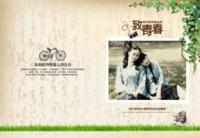 怀旧复古-致青春-封面照片可替换(毕业纪念册、青春写真、个人影集)-82P