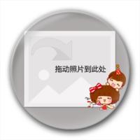 萌夫妻鸳鸯飞-4.4个性徽章