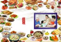 中国味道(样片、文字可替换)全家福、商务、聚会、旅行、美食等-B5定制胶装道林笔记本