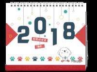 2018抬头望小狗台历-(微商)10寸单面横款台历