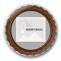 樱桃花边-4.4个性徽章
