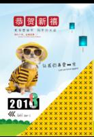 持历年历简洁狗狗个性宠物-(微商)A3单月挂历