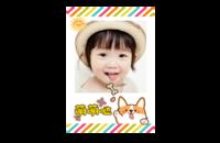 萌萌哒宝贝-可爱儿童写真(图片可更换)-8x12印刷单面水晶照片书21p