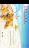 致时光,快乐旅行-全景明信片(竖款)套装