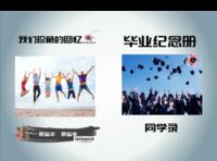 毕业纪念相册-硬壳精装照片书22p