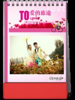 爱的旅途浪漫温馨时光旅行纪念-8寸竖款单面台历