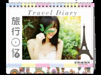 旅行回忆录-文艺小清新样图可换-8寸单面印刷台历