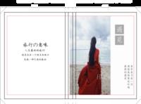 【旅行的意义系列1---遇见自己】可换照片-情侣,闺蜜,朋友,自己-硬壳精装照片书20p