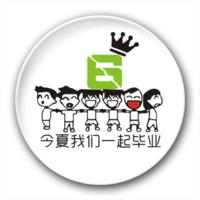 6班班徽-4.4个性徽章