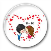 情侣必备(在一起)-2.5徽章