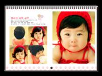 韩式萌宝成长书 幸福默默 幸福童年时光-A3横款挂历