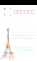埃菲尔铁塔旅行-全景明信片(竖款)套装