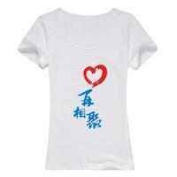 班服、集体服装母版-女款纯棉白色T恤