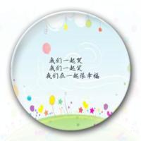 在一起的幸福-4.4个性徽章