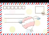 粉色气球-全景明信片(横款)套装