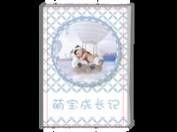 萌宝成长记#-A4时尚杂志册(24p)