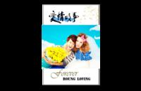 爱情故事Love story(照片可替换)--爱情 潮流 情侣 旅行 情人节 婚纱摄影