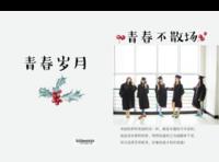 毕业季之曼雪云霄#-精装硬壳照片书32p