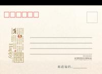 新年快乐-长方留白明信片(横款)套装