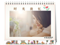 时光漫忆-悠闲时光(写真旅行青春爱情)-8寸单面印刷台历