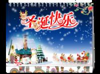 圣诞快乐-亲子家庭团体幼儿园-8寸单面印刷台历