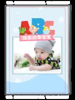 我家的乖宝宝字母照片书(图文可改)-A4杂志册(32P)