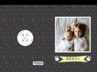 萌娃成长记录册 可爱宝贝精彩瞬间 儿童萌宝宝亲子写真留念 黑色彩点简约风格-硬壳对裱照片书80p