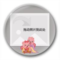 贝瓦儿歌 亲子-4.4个性徽章