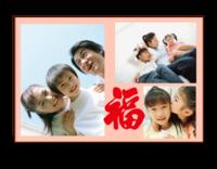 全家福幸福摆台-12X8寸横式木版画