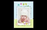 宝宝的幸福生活 可爱宝贝成长留念 快乐的日子 欢乐童年-8x12印刷单面水晶照片书20p