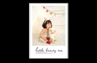 宝贝成长温馨记忆 休闲时刻 奶茶时光 我的幸福 童年的幸福 悠悠的童年(图可换)-1-8x12印刷单面水晶照片书21p