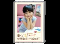 宝贝 儿童-可爱-照片可换-A4时尚杂志册(24p)