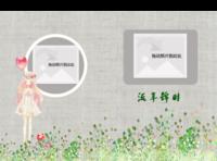 素年锦时 ~文字照片可替换~-硬壳照片书24P