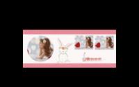 粉色可爱宝宝杯子-陶瓷内彩马克杯