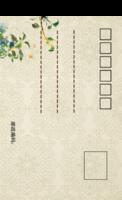 中国风中秋情-全景明信片(竖款)套装