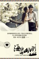 时尚写真 结婚照 婚纱 影楼  可更换照片 韩文-8x12双面水晶印刷照片书22p