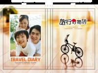 世界那么大,一起去看看--旅行纪念册-硬壳精装照片书20p