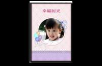幸福时光-8x12单面银盐水晶照片书21P