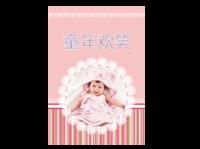 童年欢笑#-A4杂志册(24p) 亮膜