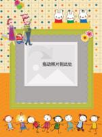 幸福一家人(封面照片可更换)-8寸木版画竖款