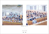 毕业季-那是年少#-我们的纪念册22p