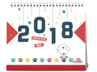 2018抬头望小狗-(微商)10寸双面横款台历