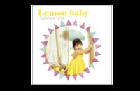 柠檬宝宝-8x8印刷单面水晶照片书21P