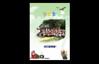 毕业季【青春聚会留念】-8x12印刷单面水晶照片书20p