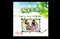 最美全家福纪念—我们的幸福之家-8x8印刷单面水晶照片书21P