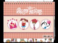 甜美风-爱情日记(情侣、婚庆、蜜月)-8寸双面印刷台历